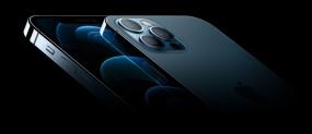 Apple: iPhone 12 और iPhone 12 Pro की प्री-बुकिंग आज से शुरू, मिल रहे ये शानदार ऑफर