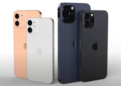 Sale: iPhone 12 और iPhone 12 Pro की बिक्री आज से शुरू, Pro Max और Mini के लिए करना होगा इंतजार