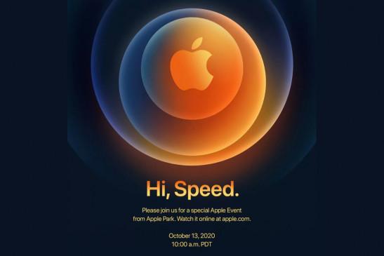 Apple: iPhone 12 सीरीज 13 अक्टूबर को होगी लॉन्च,यहां देखें लाइव इवेंट