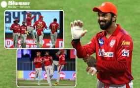 IPL-13: लगातार 5वीं जीत के बाद पंजाब के कप्तान राहुल बोले, पूरी टीम ने पॉजिटिव क्रिकेट खेलने का फैसला किया है