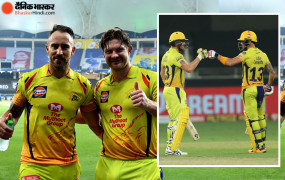 IPL-13 CSK VS KXIP: डु प्लेसिस के साथ बल्लेबाजी पर बोले वाटसन, हम एक-दूसरे का बहुत अच्छे से साथ देते हैं