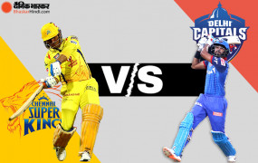 IPL-13: डबल हेडर के दूसरे मैच में दिल्ली-चेन्नई में भिड़ंत, मैच में DC के कप्तान अय्यर का खेलना तय नहीं