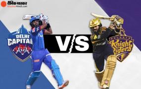 IPL-13: डबल हेडर के दूसरे मैच में आज दिल्ली-कोलकाता के बीच होगी भिड़ंत