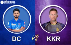 KKR vs DC Live Score: शिखर धवन भी आउट, 13 रन पर दिल्ली के दोनों ओपनर्स लौटे, कोलकाता ने दिल्ली को दिया 195 रनों का लक्ष्य