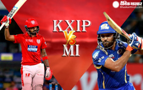 IPL-13: लीग के 13वें मैच में आज मुंबई-पंजाब आमने-सामने, दोनों टीमों की नजर दूसरी जीत पर