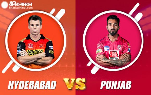 IPL 13: डबल हेडर के दूसरे मैच में आज पंजाब-हैदराबाद आमने-सामने, दोनों टीमों के लिए यह करो या मरो का मुकाबला