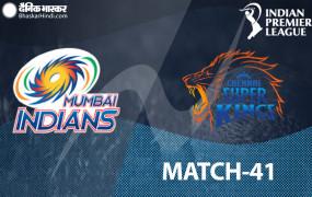 IPL-13: लीग स्टेज के 41वें मैच में आज मुंबई-चेन्नई आमने-सामने, मैच हारने पर प्लेऑफ की रेस से बाहर हो जाएगी CSK
