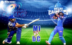 IPL-13: आज डबल हेडर के पहले मैच में मुंबई-दिल्ली में भिड़ंत, DC के पास प्लेऑफ में अपनी जगह पक्की करने का मौका