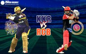 IPL-13: लीग के 28वें मैच में आज बैंगलोर-कोलकाता आमने-सामने, दोनों टीमों की नजर अपनी पांचवीं जीत दर्ज करने पर