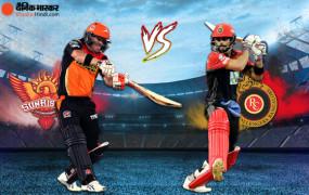 IPL-13: डबल हेडर के दूसरे मैच में आज बैंगलोर-हैदराबाद आमने-सामने, प्लेऑफ में अपनी जगह पक्की करना चाहेगी RCB