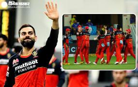 CSK vs RCB IPL-2020: बेंगलुरु ने चेन्नई को 37 रन से हराया, बेंगलुरु पॉइंट्स टेबल के टॉप-4 में, कोहली की IPL में 38वां अर्धशतक