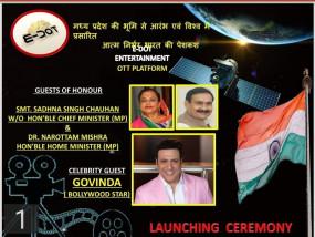 MP: बॉलीवुड एक्टर गोविंदा के पोस्टर छपवाकर प्रचार किया, अब आयोजक ने कार्यक्रम करने से किया इनकार, अभिनेता ने जताई आपत्ति