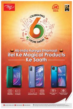 आईटेल ने भारत में 4 सालों में 6 करोड़ ग्राहकों के बीच मजबूत पैठ बनाई