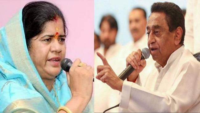 आइटम विवाद: अब इमरती बोलीं- कमलनाथ की मां और बहन होंगी बंगाल की आइटम