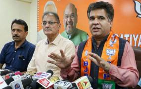 J&K: कश्मीर में नए गठबंधन के ऐलान के बाद एक्टिव हुई बीजेपी, बुलाई इमरजेंसी मीटिंग
