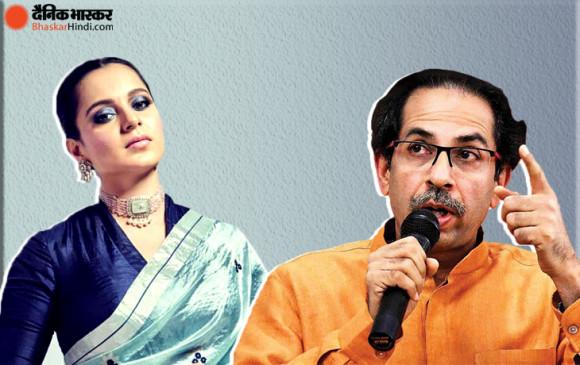 Kangana Vs Uddhav: उद्धव ठाकरे ने कंगना को कहा नमक हराम, एक्ट्रेस बोली- आप नेपोटिज्म के सबसे खराब प्रोडक्ट