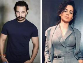 Bollywood: कंगना ने साधा आमिर खान पर निशाना, पूछा- इन्टॉलरेंस गैंग ने इस देश में कितने कष्ट सहे?