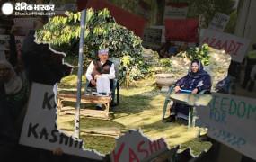 J&K: आर्टिकल 370 हटाने के खिलाफ फारूक अब्दुल्ला के घर सर्वदलीय बैठक, कश्मीर में नए गठबंधन का किया ऐलान