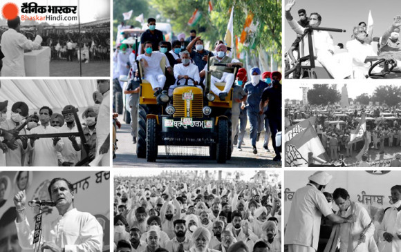 पंजाब में खेती बचाओ यात्रा: राहुल गांधी का वार- कृषि कानूनों के जरिए किसानों को मार रहे पीएम