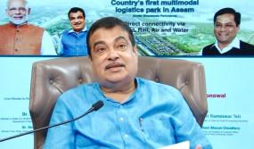 असम में देश के पहले लॉजिस्टिक्स पार्क का शिलान्यास, सड़क, रेल, हवाई, जलमार्ग जुड़ने से बढ़ेगा व्यापार