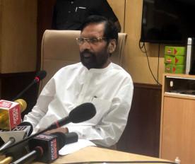 राम विलास पासवान के निधन पर कर्नाटक के नेताओं ने जताया शोक