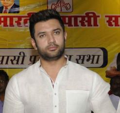 बिहार चुनाव में राजग के साथ या अकेले लड़ने पर निर्णय के लिए शनिवार को लोजपा की बैठक