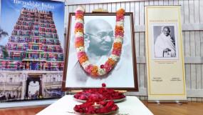चीन में याद किये गये महात्मा गांधी