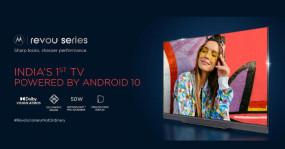 स्मार्टफोन: Motorola ने 4 नए स्मार्ट टीवी भारत में किए लॉन्च, जानें कीमत