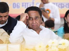 मप्र उपचुनाव: चुनाव आयोग ने कमलनाथ से छीना स्टार प्रचारक का दर्जा, कमलनाथ ने कहा- मैं जाऊंगा प्रचार करने, कौन रोकेगा
