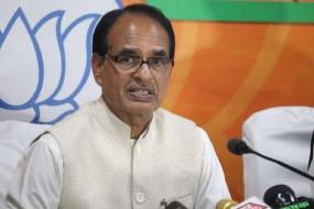 वोट के बदले वैक्सीन: बिहार के बाद मध्यप्रदेश में भी मुफ्त देगी कोरोना वैक्सीन भाजपा, सीएम शिवराज ने की घोषणा