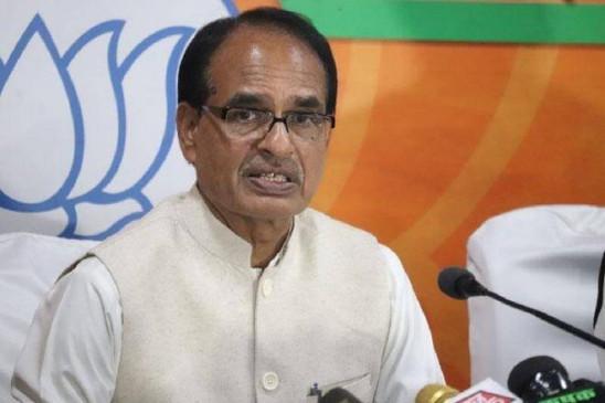 वोट के बदले वैक्सीन: बिहार के बाद मध्यप्रदेश में भी मुफ्त कोरोना वैक्सीन देगी BJP, सीएम शिवराज ने की घोषणा