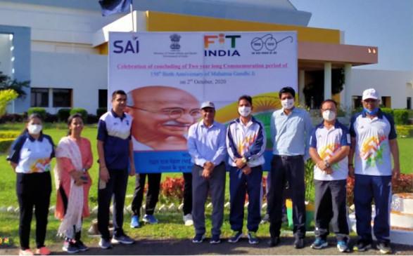 मप्र: गांधी जयंती पर साई सीआरसी भोपाल में कार्यक्रम का आयोजन