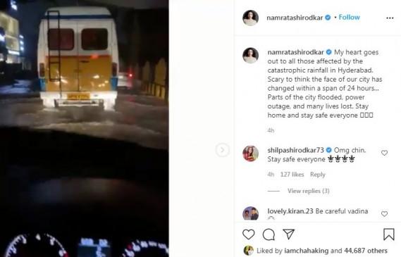 नम्रता शिरोडकर ने हैदराबाद की बारिश पर चिंता व्यक्त की