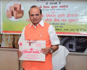 बैंकों की उदासीनता से आत्मनिर्भर भारत योजना में आ रहीं अड़चनें (आईएएनएस विशेष)