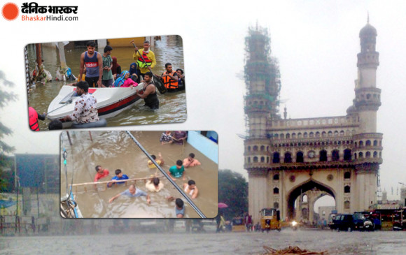 Rainfall: हैदराबाद में एक बार फिर बारिश ने मचाया कोहराम, मौत का आंकड़ा 50 पहुंचा