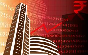 Opening bell: मामूली गिरावट पर खुला बाजार, सेंसेक्स 40500 के नीचेनिफ्टी 11874.80 पर
