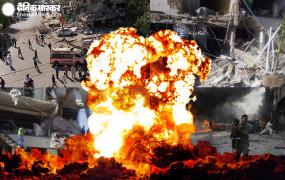 पाकिस्तान: कराची शहर में बड़ा धमाका, तीन लोगों की मौत, 15 से अधिक घायल