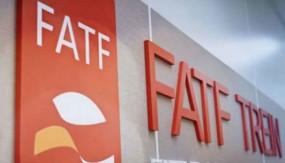 पाकिस्तान के एफएटीएफ ग्रे लिस्ट से निकलने की संभावना नहीं : रिपोर्ट