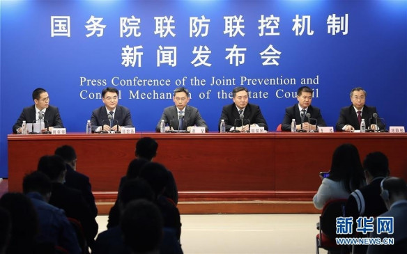 चीन में न्यू कोरोना वायरस वैक्सीन का तीसरा चरण परीक्षण संतोषजनक
