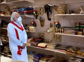 PM Modi 2-day Gujarat trip: पीएम ने 5 लाख पौधे वाले आरोग्य वन, एकता मॉल और पोषक पार्क का उद्घाटन किया