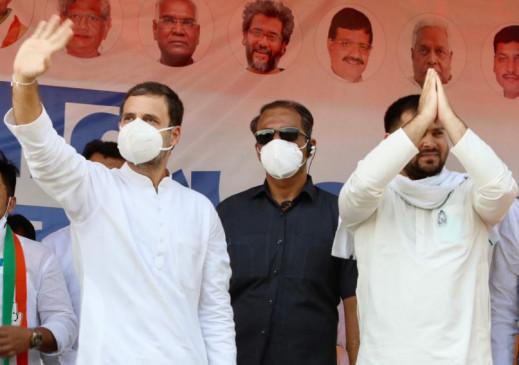 Bihar Assembly Election 2020: राहुल गांधी ने कहा- जब चीन हमारी ज़मीन के अंदर आया तो हमारे PM ने वीरों का अपमान किया