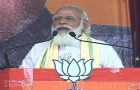 Bihar Election 2020: बिहार के सासाराम में PM मोदी की रैली, बोले- विपक्ष पलटना चाहता है 370 का फैसला