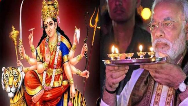 नवरात्री: महाषष्ठी पर आज दुर्गा पूजा में होंगे शामिल प्रधानमंत्री नरेंद्र मोदी, पश्चिमबंगाल के हर बूथ में होगा लाइव प्रसारण