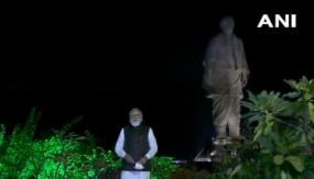 पीएम का गुजरात दौरा: स्टैच्यू ऑफ यूनिटी गए प्रधानमंत्री मोदी, कैक्टस गार्डन का किया उद्घाटन