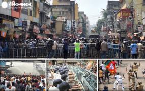 Kolkata: BJP कार्यकर्ताओं की हत्या के खिलाफ यूथ विंग का प्रदर्शन, पुलिस ने आंसू गैस के गोले दागे, लाठीचार्ज किया