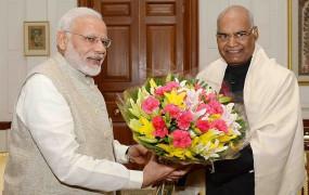 जन्मदिन: 75 साल के हुए राष्ट्रपति रामनाथ कोविंद, पीएम मोदी ने दी शुभकामनाएं, कहा- उनकी समझदारी राष्ट्र के लिए बहुत बड़ी संपत्ति