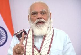 PM Modi Address: पीएम मोदी का राष्ट्र के नाम संबोधन, बोले- लॉकडाउन भले चला गया हो, कोरोना वायरस नहीं गया