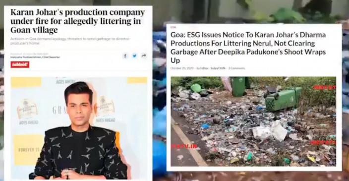 करण जौहर फिल्म लाइन के प्रोड्यूसर बोले, उत्तरी गोवा में कूड़ा निपटान का अभाव