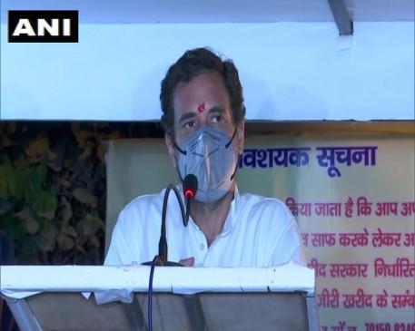 राजनीति: हरियाणा में एलएसी के मुद्दे पर बोले राहुल गांधी, हमारी सरकार होती तो चाइना को बाहर उठाकर फेंक देते, 15 मिनट नहीं