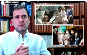 Speak Up India: राहुल गांधी ने कहा- हाथरस घटना में सरकार का रवैया अमानवीय और अनैतिक, अपराधियों को बचा रही सरकार